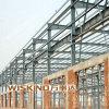Wiskind 2016のSGSが付いているプレハブの鉄骨構造の研修会か倉庫
