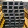حارّة - يلفّ بنية فولاذ [أو] قناة ([ق195], 235, [سّ400], [ق345])