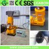 Лепешка опилк Kaf-350 деревянная делая машину, давление лепешки биомассы