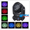 Osram LED Moving Head Light with Zoom Function (QC-LM023B)
