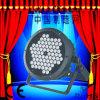 luz de la IGUALDAD de 72PCS*3W RGBW LED
