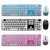 Keyboard&Mouse sem fio colorido combinado