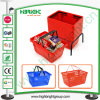 Shop au détail Red Color Plastic Shopping Basket avec Good Quality