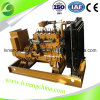 Générateur de gaz de générateur de gaz naturel du pouvoir 1MW de pouvoir de Lvneng grand