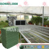 Air Condition Contorl를 위한 가금 House Cooling Pad
