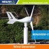 Turbina pequena das energias eólicas do poder Mini300W de China Newsky