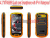 WCDMA 3G Rugged IP67 Waterdichte Android Smartphone (S09)