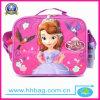 Nouveau sac de déjeuner d'enfants de Sofia d'article (YX-LB-032)