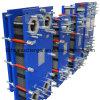 Water Cooling를 위한 높은 Efficiency Gasket Heat Exchanger