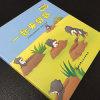 Fabricante profesional del servicio de impresión del libro de niños