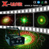 Simple Pattern Red&Green Eight-Graphics Fireworks Laser Light