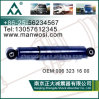 Stoßdämpfer 006 323 16 00 für Benz-LKW-Stoßdämpfer