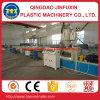 PPRの管機械(SJ-65)