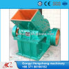 De Maalmachine van de hamer Trituradora/Molino DE Martillo Precio