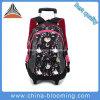 子供の美しい子供の車輪のトロリー荷物のランドセル