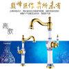 Neuer Entwurfs-chinesischer keramischer Bassin-Hahn (Zf-611)