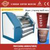 Maquinaria de venda quente do único Facer do vácuo 2016, copo de papel que faz a máquina