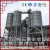 Fábrica que vende la planta seca especial en contenedor del polvo del mortero
