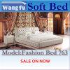 2013 현대 가죽 연약한 침대 763