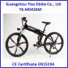 يطوي [موونتين بيك] كهربائيّة ركب درّاجة مع [إ] درّاجة مادّة مغنسيوم عجلات