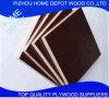 Negro/madera contrachapada Shuttering hecha frente película de la construcción de Brown
