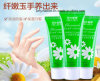 Crema hidratante 50g del cuidado de la mano del colágeno de la loción de la manzanilla de Pilaten