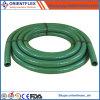 卸売価格波形PVC吸引のホース