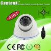 Cámara de interior del IP de la bóveda de la seguridad HD del CCTV (KHA-SL20)