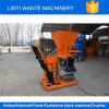 [وت1-25] قرميد يجعل آلة من تربة, هيدروليّة تربة قرميد آلة