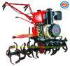 耕うん機、Diesel Engine、178f、186fのセリウム、Working Width 1050mm