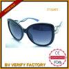 """Gafas de sol de encargo con aseguramiento polarizado del comercio de la lente """"(F15491)"""