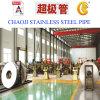 SU 201、304の316のステンレス鋼の冷間圧延された管