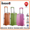 Luggage Set Bl22運の優雅なPP Trolley Luggageまたは