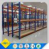 Lager-Stahlzahnstangen-Systems-Fach für Verkauf