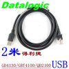 Cable del USB de Datalogic para Datalogic GM4110