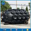 Buon tipo cuscino ammortizzatore marino di gomma di prezzi 2016