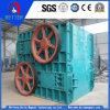 Casco da eficiência ISO9001 elevada móvel/mineral/triturador de rolo de pedra com mais baixo preço