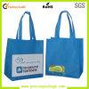 Shopping (PRA-411)のための卸し売りLarge Size Non Woven Bag