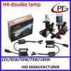 HID Xenon Conversion Kit H1 H3 H4 H7 H11 H13 9004 9005 9006 12V 35W