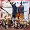 Hot Selling Special Container-Type Dry Mortar Powder Plant with Best Service clouded