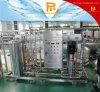 Sistema di trattamento di acqua della strumentazione di trattamento delle acque del sistema del depuratore di acqua del RO