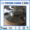 Blrf 600# 1 el 1/2  A182f316/316L (PY0047)