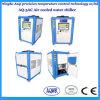 mini refrigerador de agua industrial refrescado aire 5HP