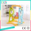 Высокое качество и милая игрушка качания младенца Apperence (HBS17022E)