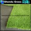 PE材料5生命保証の庭の人工的な草