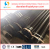 API 5CT Seamless Steel Pipe
