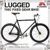 Подгонянный велосипед шестерни стали 700c классики hi-10 фикчированный (ADS-7105)