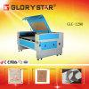 Резец лазера неметалла Glorystar дешевые и машина Engraver