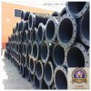 江蘇Cdsrからの排出の浚渫のゴム製ホース