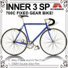 700c Inner 3 Speed Fixed Gear Bike (ADS-7125S)